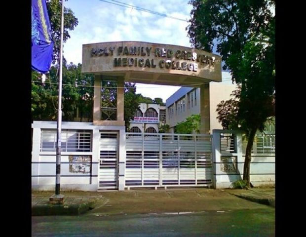Holy Family Medical College